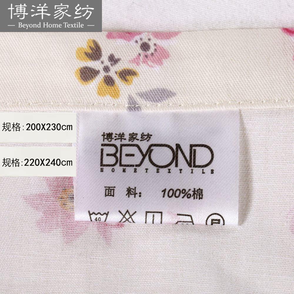 Комплект постельного белья Bo Yang w91204070223