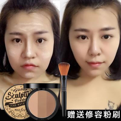 韩国INS同款艺术课堂高光修容粉饼盘棒三色阴影瘦脸立体粉盘鼻影