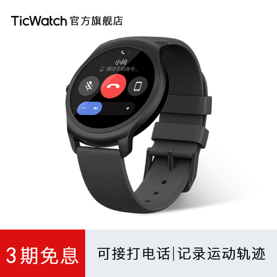 ticwatch智能郑州哪有