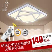 创意个性吸顶灯大气长方形几何LED客厅灯具现代简约主卧室灯温馨