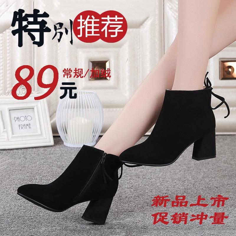 短靴女秋冬单靴粗跟靴子2016新款女磨砂马丁靴高跟女短靴及裸靴
