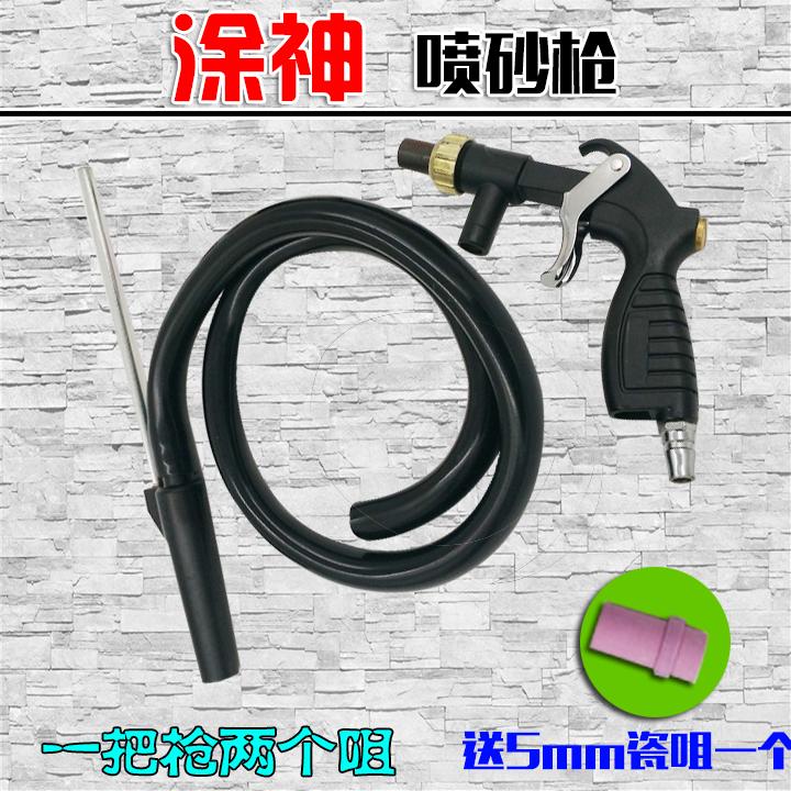 Подлинный тайвань зеленый карты пескоструйная пистолет пескоструйная пистолет пескоструйная резьба кроме ржавчина спрей песок пистолет пескоструйная чаевые пистолет рот