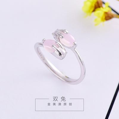 宝石可爱兔子戒指女粉晶开口可调S925纯银饰品芙蓉石食指环粉水晶