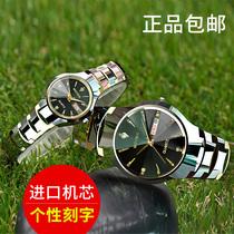 C7瑞士正品男士情侣手表一对男机械表全自动防水女学生韩版简约