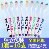 【天天特价】超细软毛牙刷成人家庭装创意牙刷共10支包邮