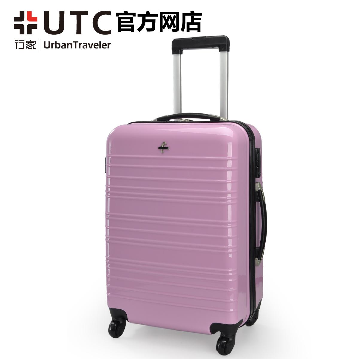 Дорожная сумка alax706112022 UTC