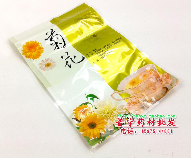 Подарочный пакет Раструб цветок чай Хуаншань кончжу хризантемы упаковка мешок травы, мешок подарка полиэтиленовый пакет для каждой пачке от 100 собственн-уплотнения