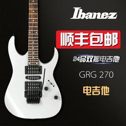 IBANEZ/依班娜电吉他GRG250P/GRG270DX/GRG255DX双摇电吉他套装