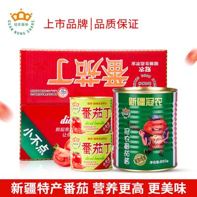 冠农番茄丁罐头210g*12+850g*1罐新疆特产无添加去皮西红柿番茄酱