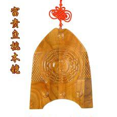 Деревянная резная фигурка Feng Shui Court