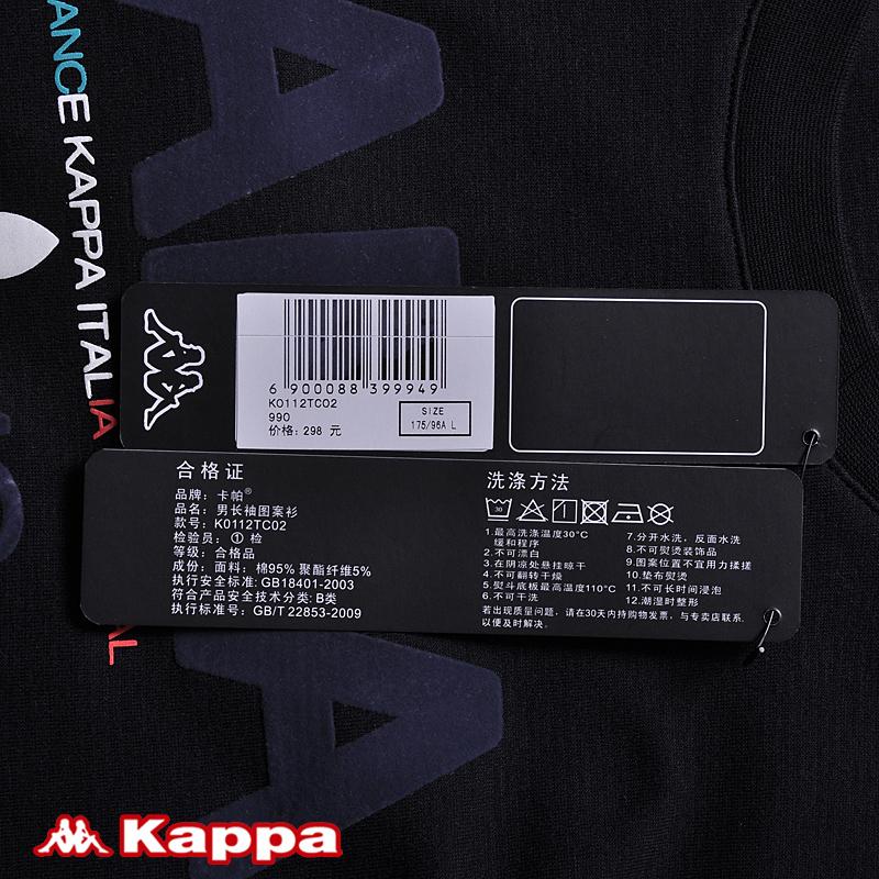Спортивная толстовка Kappa k0112tc02/990. K0112TC02-990 Для мужчин Весна 2011