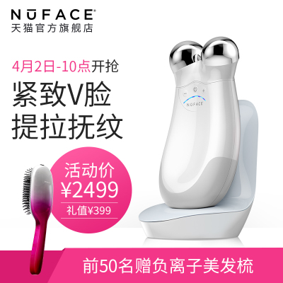 nuface天猫是真的吗,nuface淘宝店推荐