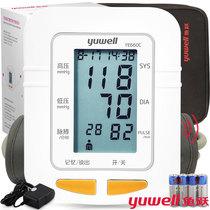 鱼跃血压测量仪家用上臂式电子血压计全自动测量计智能语音播报YS