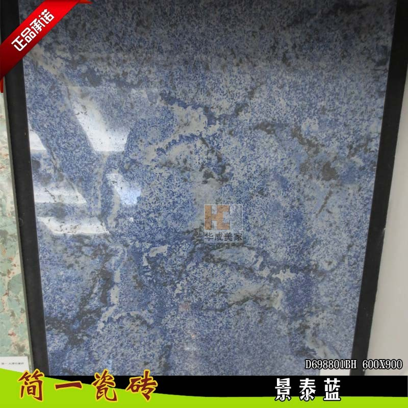 Матовая керамическая плитка Simply a  D698801BH 600X900