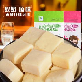 奶酥 奶疙瘩 豆腐 内蒙古发酵手工块奶酪宝宝 儿童零食80gx2包邮