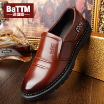 巴图腾秋冬季男士商务休闲皮鞋正装皮鞋男套脚潮流中青年真皮英伦