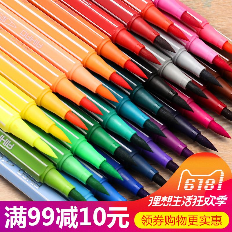 爱好文具 软头水彩笔24色小学生用36色儿童幼儿园48色套装画笔