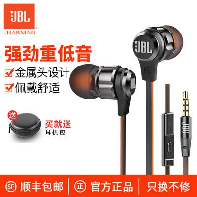 jbl哪种耳机性价比最高,jblt110耳机测评