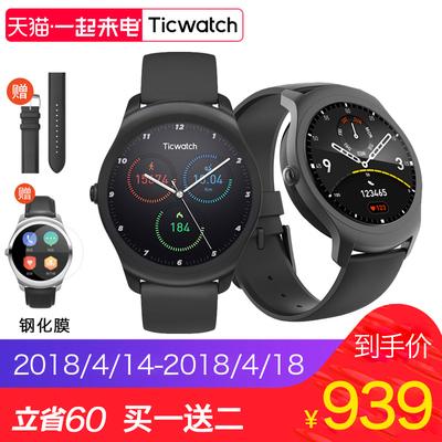 智能手表ticwatch网店地址