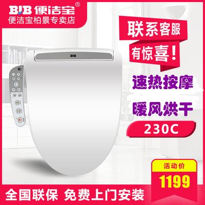 便洁宝马桶真的好吗,便洁宝在北京有店吗
