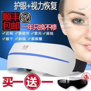 傲趣护眼仪视力恢复仪眼睛近视矫正眼部按摩器眼保缓解疲劳黑眼圈