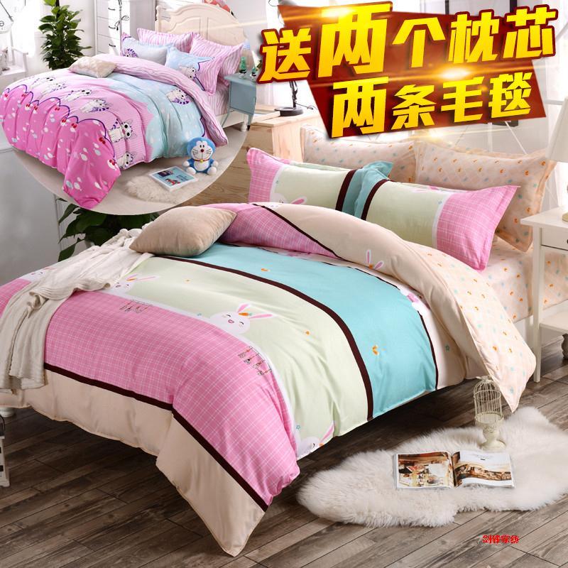 韩式床上用品四件套全棉1.5米床单人三件套1.8/2.0m双人纯棉被套4