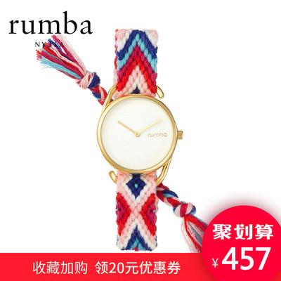 广州rumbatime实体店,哪里有rumbatime专柜