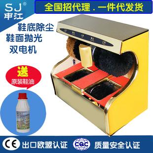 申江电动擦鞋机好不好啊?质量好吗?
