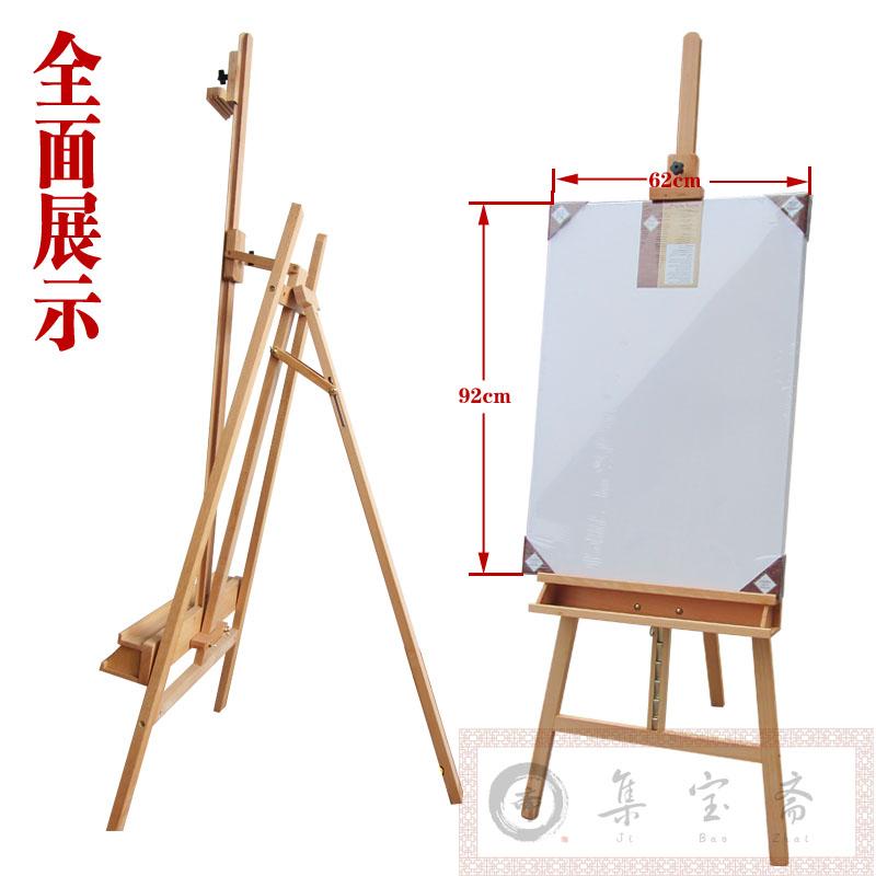 Мольберт Цзянсу, Чжэцзян и Аньхой почты! 80%! Форвард изогнутые деревянные мольберты, рисования мольберт, холст станковой масляной живописи