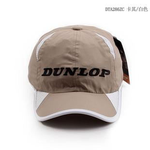 Genuine  permeability of Pu, DUNLOP road summer outdoor sports tennis Hat/helmet/adjustable Baseball Cap