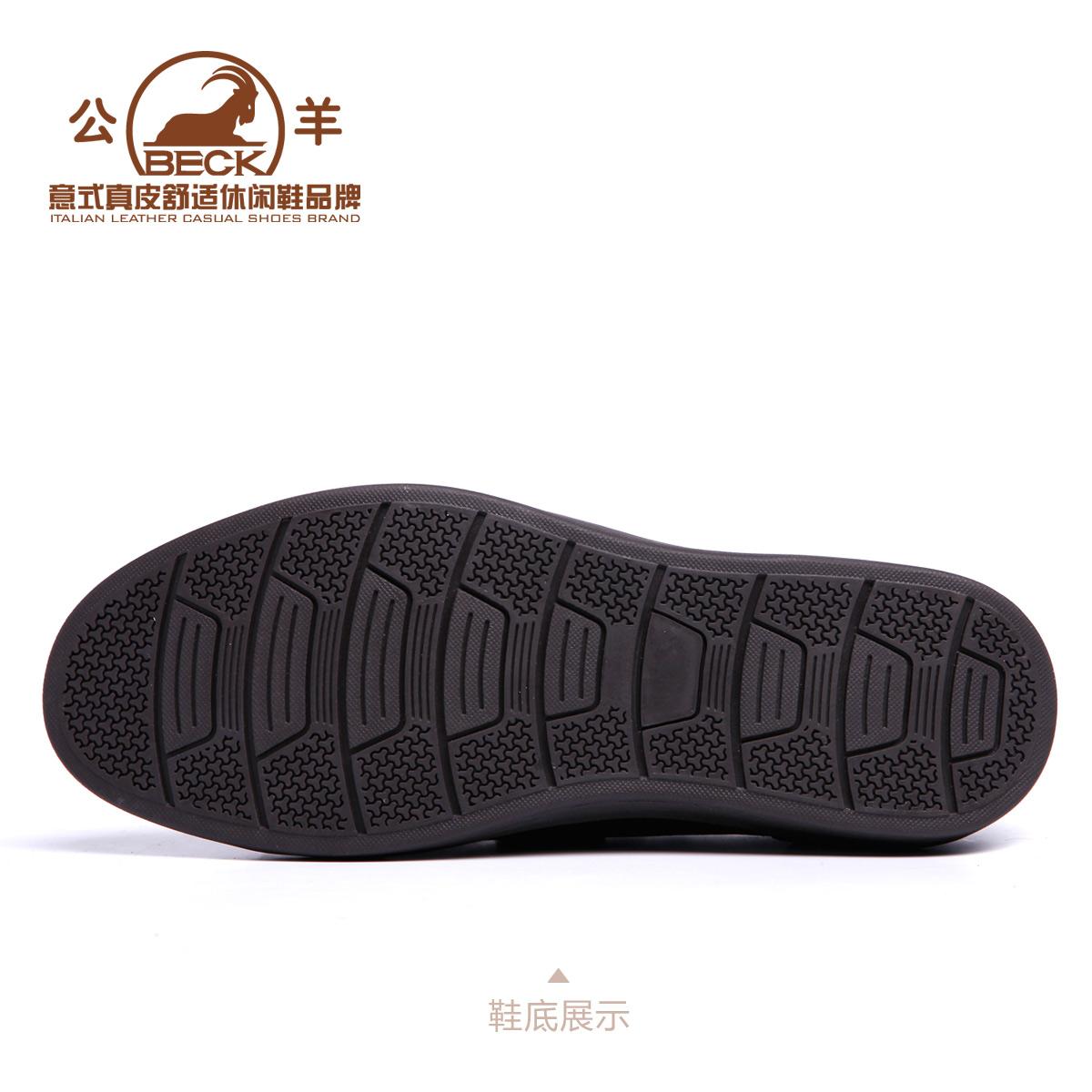 Демисезонные ботинки Ram 99003 BECK Обувь на тонкой подошве ( для скейтборда ) Для отдыха Верхний слой из натуральной кожи Круглый носок Шнурок Зима
