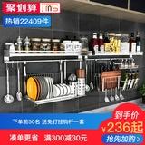 304不锈钢厨房置物架壁挂式调味料架收纳架挂架挂钩挂件刀架用品