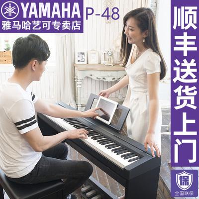 电钢琴雅马哈好不好