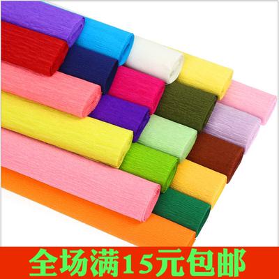 皱纹纸花彩色diy手工材料纸玫瑰花包装纸卷伸缩纸幼儿园褶皱纸