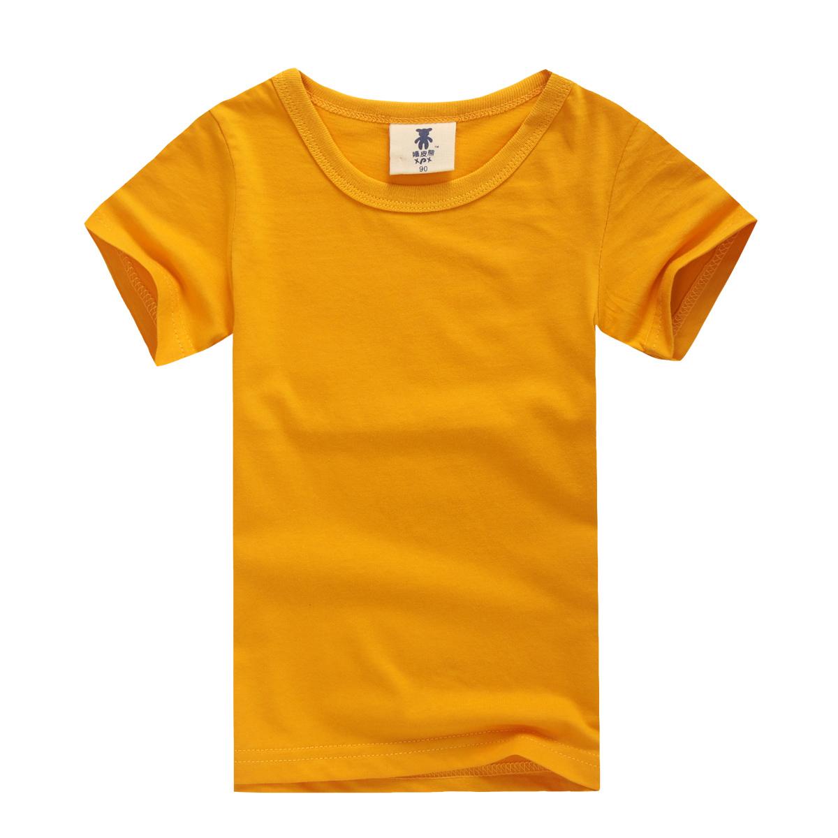 Цвет: имбирный жёлтый цвет