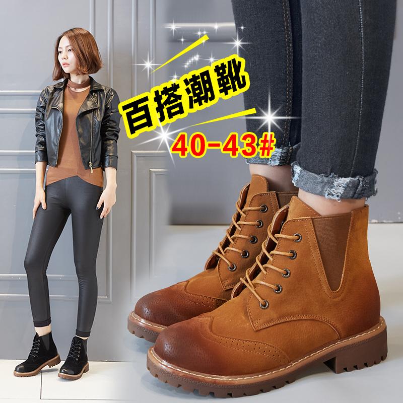 大码女靴子41-43裸靴切尔西短靴女平底40 42码女鞋春秋单靴马丁靴