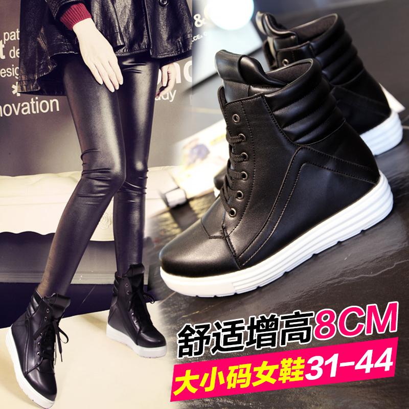 百搭大码女靴41-43厚底高帮鞋女内增高小码女鞋31 32 33秋冬短靴