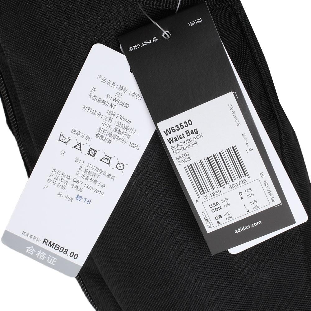 Поясная сумка Adidas w63530 BL Для взрослых Летом 2012 года