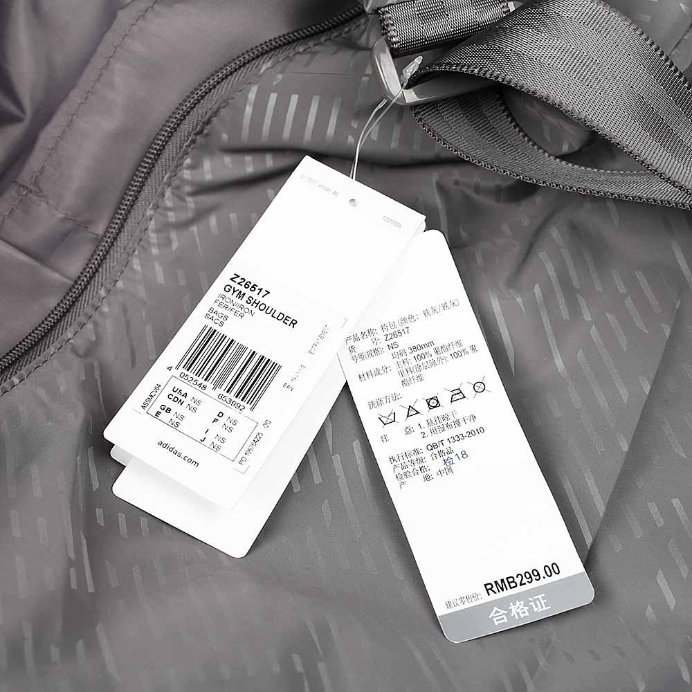 Сумка через плечо Adidas z26517 2013 Женские Другие материалы