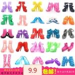 生日婚纱小芭比娃娃穿的水晶高跟鞋凉鞋过家家拖鞋芭芘配套玩具鞋