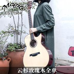 顺丰magic麦杰克吉他sa4000csd4000全单板专业民谣吉他指弹