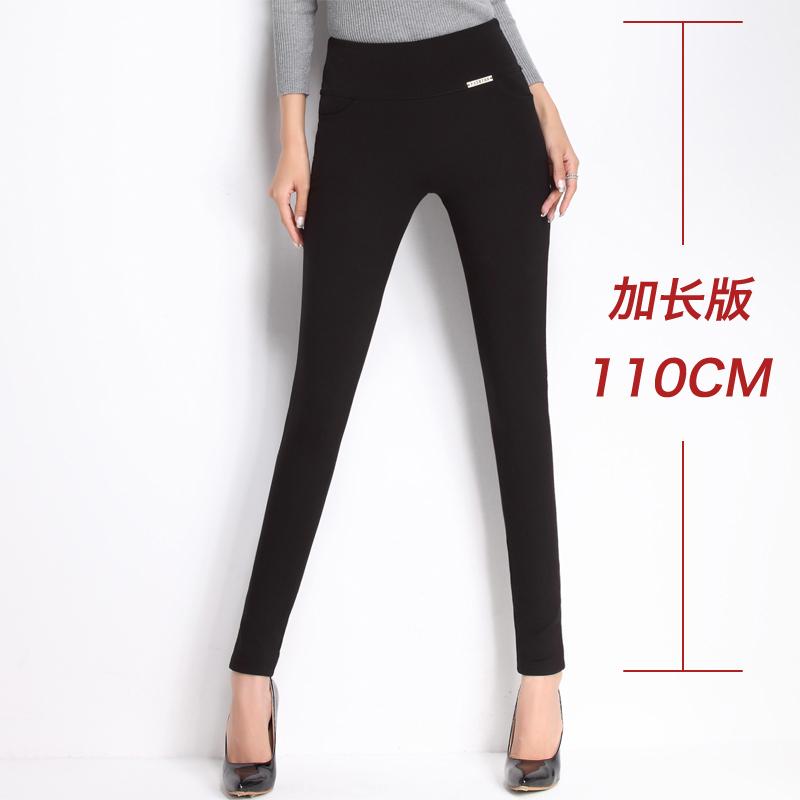 高个子外穿加长版的超长裤大码女裤子打底裤薄绒高腰加厚加绒170