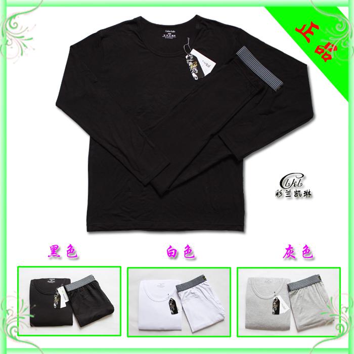 Комплект нижней одежды Ck series Для молодых мужчин ||property2048150|| Длинный рукав Длинные брюки % Модифицированное вискозное волокно % Для молодых мужчин