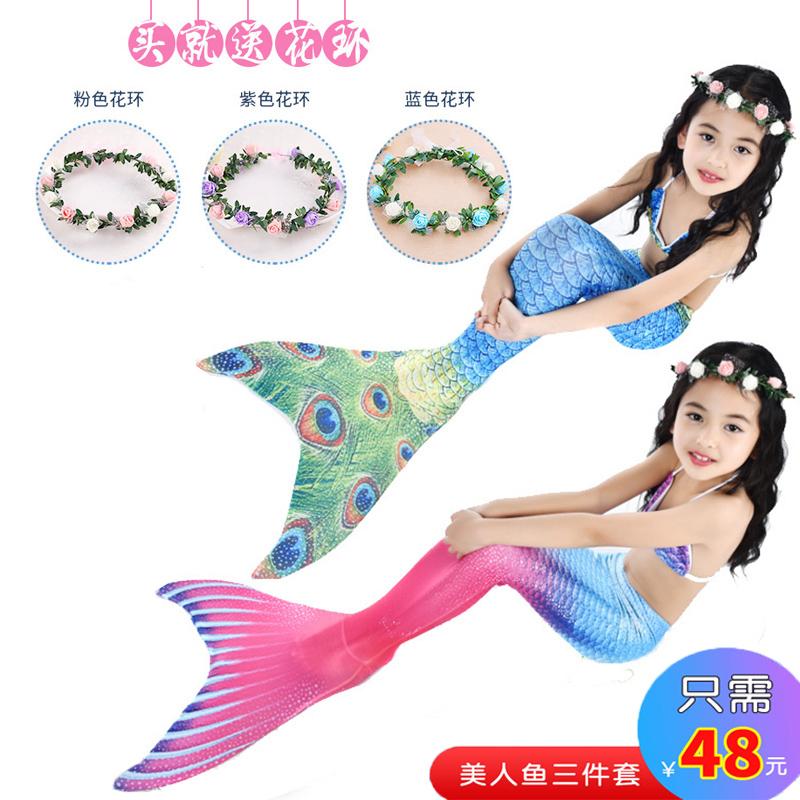 儿童美人鱼泳衣 美人鱼尾巴 女童美人鱼公主衣服女孩鱼尾游泳衣