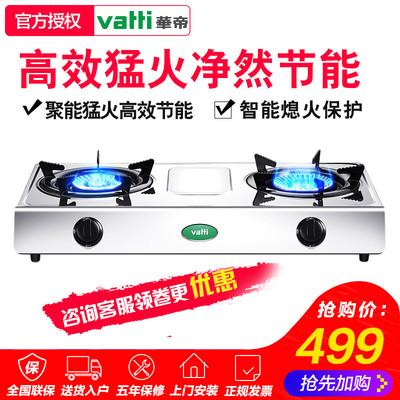 华帝燃气灶专卖店昆明