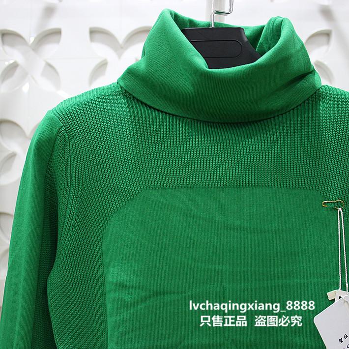 Цвет: 579-ярко-зеленый