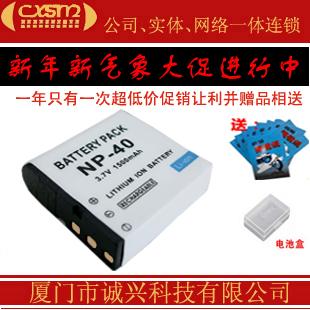 Аккумуляторы для цифровых фото- и видео- камер Other brands DV NP Other brands