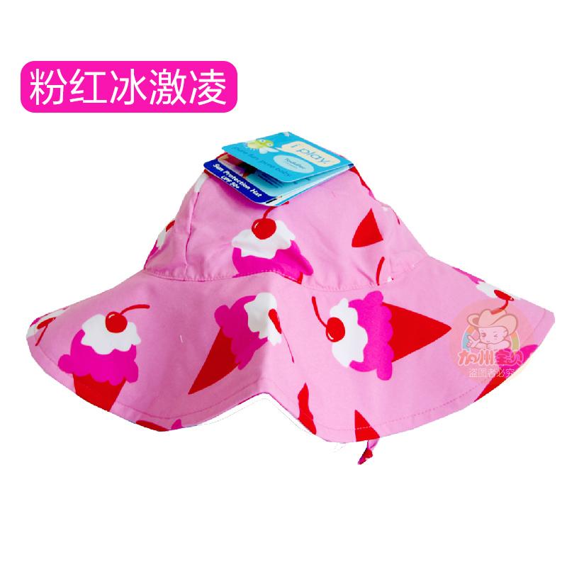 Цвет: Розовый мороженого