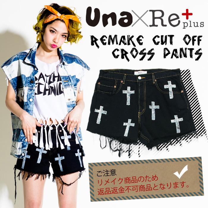 Джинсы женские Продает японские Harajuku молния рекомендовал Уна, только мыть с краю крест черные шорты шорты