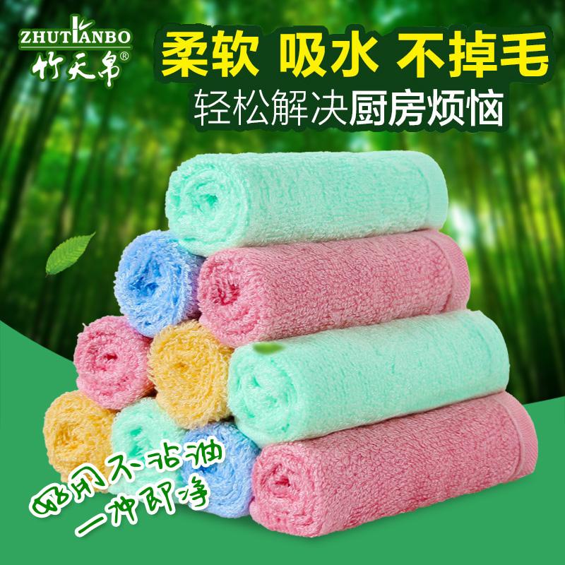 竹天帛竹纤维纤维洗碗巾抹布 不粘油不掉毛厨房吸水百洁洗碗布5条